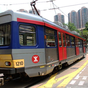 LRV 1210 Front.JPG
