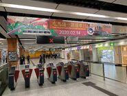 Tuen Ma Line Phrase 1 celebrate banner 14-02-2020