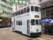 Hong Kong Tramways 132 2