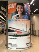 MTR XRL poster simplified chinese