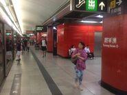 Tsueng Kwan O station platform 15-10-2016 2
