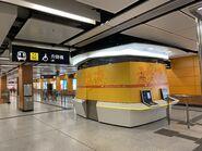 Kai Tak Smart Customer Service Centre 25-07-2020