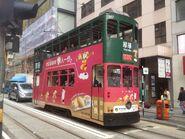 Hong Kong Tramways 117