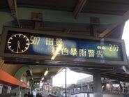 MTR Light Rail PIDS 23-05-2015