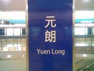 Yuen Long name board 28-12-2009
