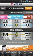 Mtr mobile shop finder