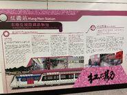 Hung Hom tell new platform board 20-06-2021(1)