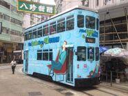 Hong Kong Tramways 88 Shau Kei Wan to Kennedy Town
