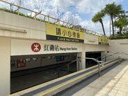 Hung Hom Exit D3 20-06-2021