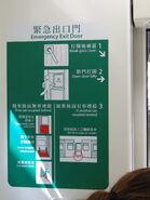 LRVPh4 Emerg Door 1