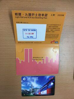 KCR Domestic Travel Pass(Inside).JPG