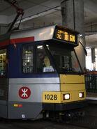 LRV 1028 Head