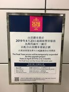 MTR notice for NWFB 15 and GMB 1