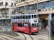 Hong Kong Tramways 32(106) to Kennedy Town 17-09-2021