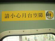 MLR MTR Mind The Gap Chi