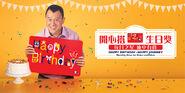 MTR DayPassWEB AW600x300