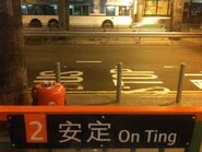 On Ting stop name board 11-11-2013(2)