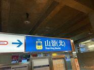 Shan King North platform board 27-07-2021(2)