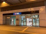 Siu Hong Exit E 13-07-2021