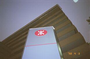 East Tsim Sha Tsui MTR logo