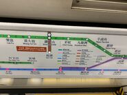 M Train have Tuen Ma Line before start operate