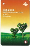 100ride free ticket Concessionary