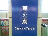 Che Kung Temple name board 03-04-2011
