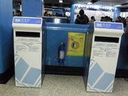 KowloonTong ReturnBookBox