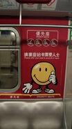 M-train priority seat