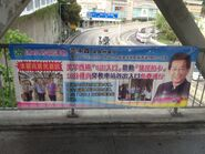 Sham Shui Po District Councillor success fight for Paid Passageway Vaildator banner 06-05-2017