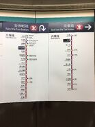 Tsuen Wan Line and West Rail Line board 04-06-2017