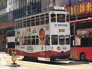 Hong Kong Tramways 163 to Sai Wan Ho Depot 26-04-2019