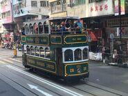 Hong Kong Tramways 28 21-10-2018