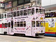 Hong Kong Tramways 10(105) to Whitty Street Depot 28-05-2020
