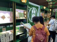 Hong Kong Tramways World Record Pop-Up Store souvenir 21-08-2021(8)
