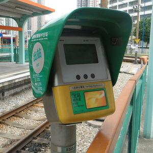 LRT Exit.JPG