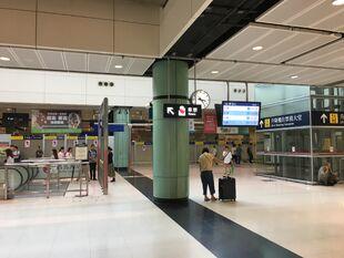 Lok Ma Chau L2 floor 2
