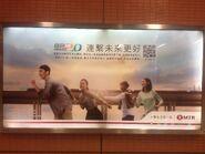 MTR 2.0 advertising 12-06-2016