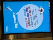 MTR enhance East Rail Line Tuen Ma Line Tseung Kwan O Line and Disneyland Resort Line frequency in 08-2021 poster