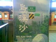 Wu Kai Sha name board 20-03-2010(2)