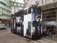 Hong Kong Tramways 60 2