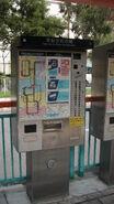 LR Ticket Vending MTR