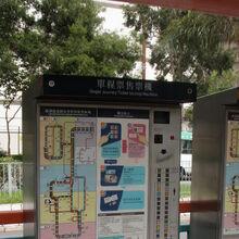 LR Ticket Vending MTR.JPG