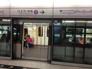 A383-A384 MTR Tseung Kwan O Line 09-04-2015(1)