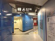 Admiralty toilet 08-01-2017