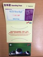 KCR West Rail Discovery Pass before meger(Inside)