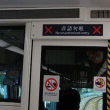 LRVPh4 Driver Cab Door 2.JPG