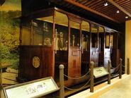 PKT Museum GR1
