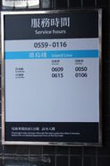 TIH Service Hour 20110806