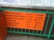 Tong Fong Tsuen stop exit information 12-07-2014(2)
